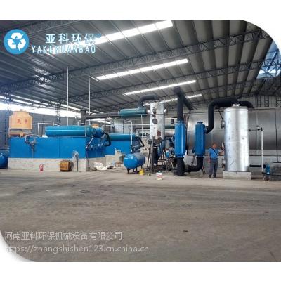 商丘亚科专业生产卧式旋转油泥裂解设备