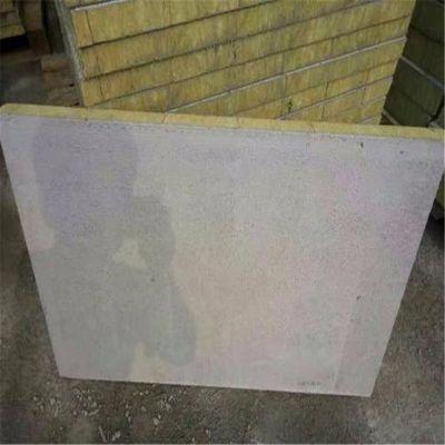 临夏市隔热保温岩棉板价格 外墙岩棉板容重多少