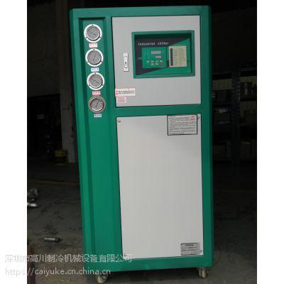 涡旋式水冷式循环水冷冻机GC-12WS专业生产高川制冷