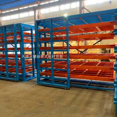 江苏企业怎么放钢板 抽屉式货架设计 重型承重架