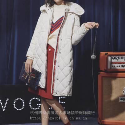 阿莱贝琳only品牌女装专柜正品19北京夏季女装品牌折扣加盟代理专柜连衣裙批发尾货走份一手货源