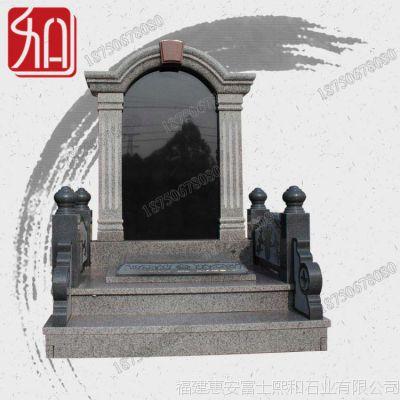 新疆阿克苏墓碑 强烈推荐福建园林墓碑 工艺石雕 优质工艺品石雕