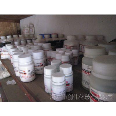 供应优质化学试剂 碘化钾,基准PT25克