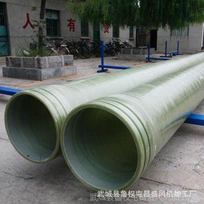 专业生产玻璃钢管道电缆管道通风管道排污管道耐腐蚀耐酸碱管道