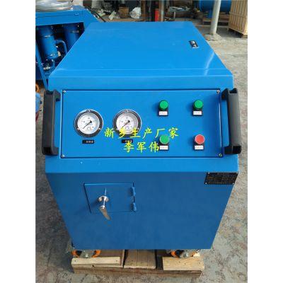 箱式滤油机LYC-CL50 厂家供应高效滤油小车