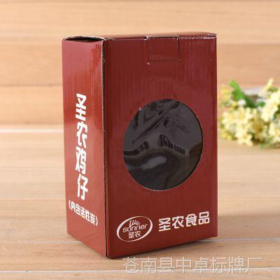 厂家定做花茶化妆品面膜包装盒口罩白卡纸盒美甲宠物粮彩盒