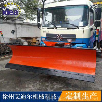3.5米铲车推雪铲 3米汽车清雪机 2.8米拖拉机扫雪车定制价格