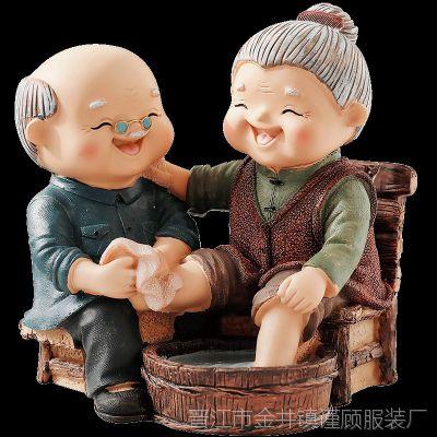 摆件纪念礼物小车上女对偶家庭适合一家老寿星老人摇椅岁爷爷奶奶
