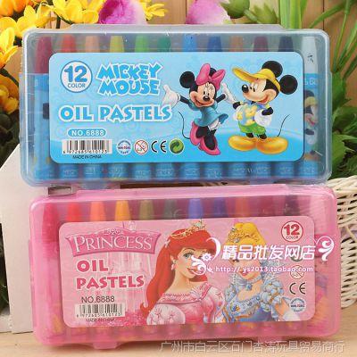 米奇公主冰雪奇缘六大英雄儿童12色油画棒彩色蜡笔 PVC盒装