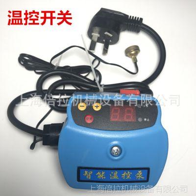智能温控泵RS系列温控显示器RS15/6 RS25/6地暖暖气循环泵温控
