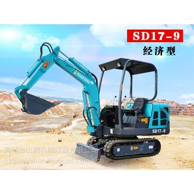 果园丘陵地区农田松土耕作用的小型挖掘机价格 山鼎挖土机
