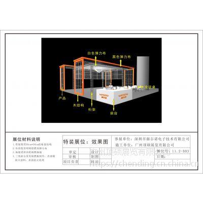 广州广告LED展展台设计搭建工厂