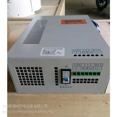 2000瓦48伏风力发电机控制器 显示发电量 高端智能风光互补控制器 西安晟成
