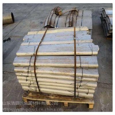 厂家销售316L不锈钢防磨瓦 耐高温防磨罩