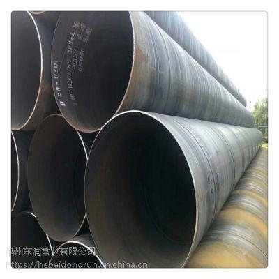 现货库存国标820*10埋弧焊螺旋管 污水处理衬里水泥砂浆防腐Q235B钢管