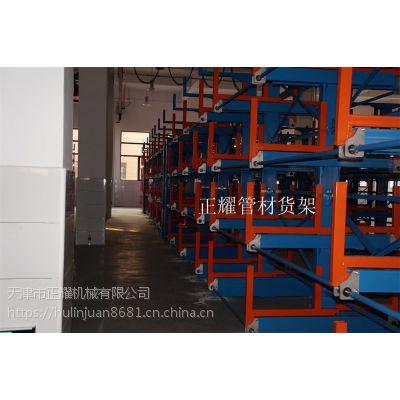 江阴伸缩悬臂式管材货架存放6米、12米管材 钢管 棒材 轴 杆 工角槽钢
