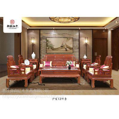 红木沙发-花梨木沙发--实木古典客厅家具组合