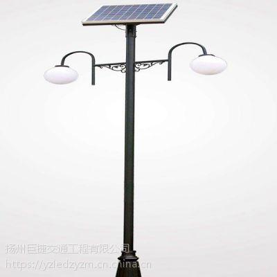 重庆太阳能路灯厂家当天报价