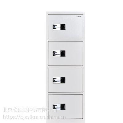 沃一笔记本电脑保密柜档案室密码柜办公室保密文件柜四门保管箱