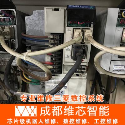 成都三菱数控系统维修 伺服驱动器电源维修 机床维修 马扎克维修