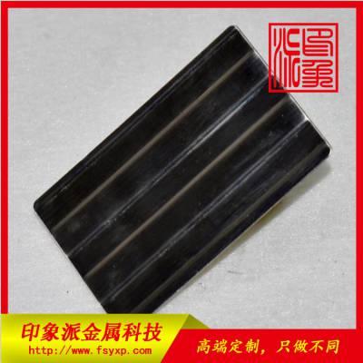 304粗条纹不锈钢板材 高档场所供应不锈钢板