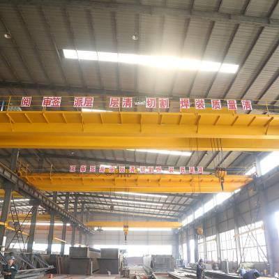 安徽电动双梁桥式起重机 起重机制造厂家
