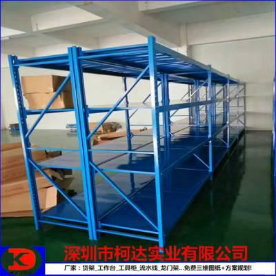 货架仓储货架服装货架深圳货架工厂订做轻重型拆装货架
