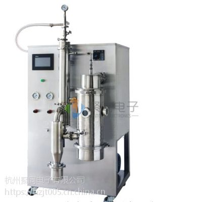 山东低温喷雾干燥机JT-6000Y气流式喷雾造粒机