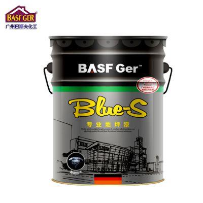 BASF巴斯夫橘皮皱面型环氧地坪漆