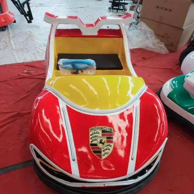广场成人儿童玩具车太子摩托电瓶碰碰车游乐设备室内商场炫彩托马斯碰碰车