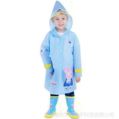 儿童女童1小孩3连体4宝宝男小童2幼儿园6 7岁雨披雨衣