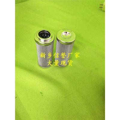 派克油滤芯G04128 G04250 嘉硕环保滤器厂家