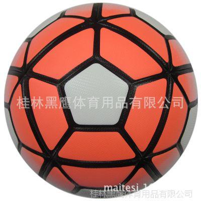 无缝包边胶粘十代PU贴皮4号5号足球 青训练体育用品 比赛专用