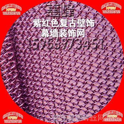 安徽惠峰丝网帘垂帘金属网帘西餐厅幕墙金属装饰网帘内饰隔断装饰