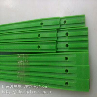 供应超高分子量聚乙烯耐磨条 造纸机械用自润滑UHNW-PE耐磨条
