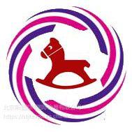 第九届北京国际游乐设施展览会