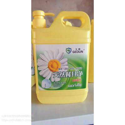 河南车用尿素玻璃水防冻液洗衣液洗洁精设备厂家