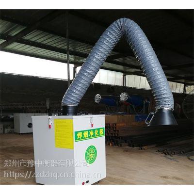 供应郑州焊烟净化器
