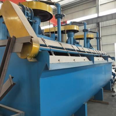 江西骏辉大型SF浮选机,砂金、铜、银等药剂浮选冶金设备生产厂家