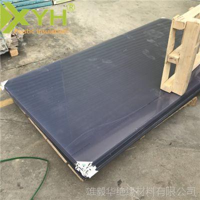 透明耐酸碱PVC 聚氯乙烯蓄电池隔板 透明塑料板材料