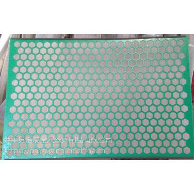 平板型高频振动筛布厂@昌吉平板型高频振动筛布厂家批发