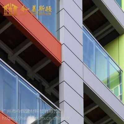 定制酒店大堂 外墙装饰材料灰色铝板材 今.美斯顿厂家 加工生产铝单板 造型镂空板