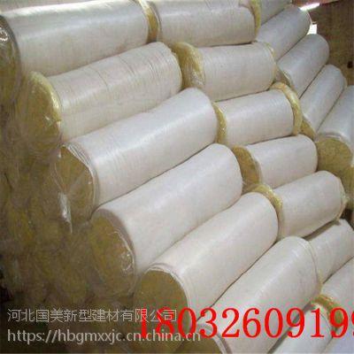 河南汝州哪家超细玻璃棉保温卷毡质量好超标准离心玻璃棉