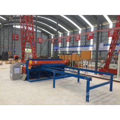 厂家直销数控钢筋网焊网机 全自动焊接设备