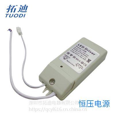 拓迪TDL-12M1000厂家批发LED电源1A变压器 LED开关电源 led电源适配器