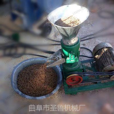 沧州家用饲料颗粒机 小型颗粒机 圣鲁压粒机