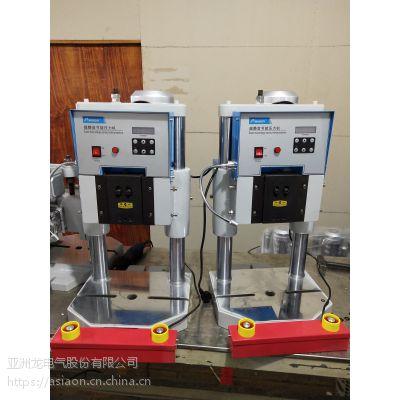 小型电动冲床 压力机 铆接机 铆合机 超静音安全小冲床 节能冲床