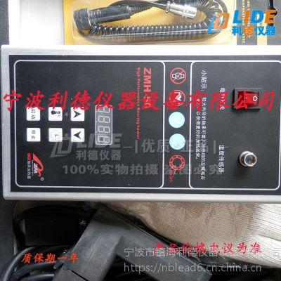 供应ZMH-50便携式电磁感应加热器利德牌