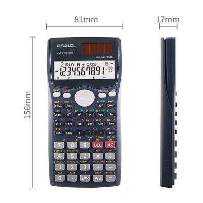 中学生函数计算器401功能OSALO奥斯欧991MS太阳能双电源10+2显示