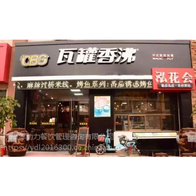 想开个中式营养快餐店_一店多营_实力企业助您创业